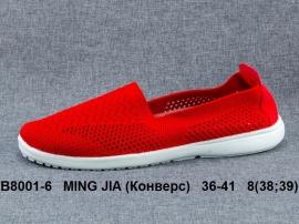 MING JIA (Конверс) Кроссовки летние B8001-6 36-41