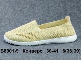 Конверс Кроссовки летние B8001-9 36-41