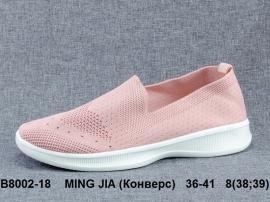 MING JIA (Конверс) Кроссовки летние B8002-18 36-41