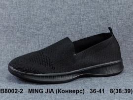 MING JIA (Конверс) Кроссовки летние B8002-2 36-41