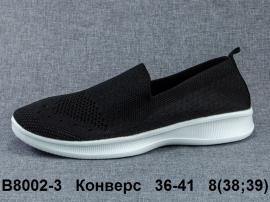 Конверс Кроссовки летние B8002-3 36-41