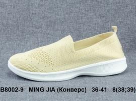 MING JIA (Конверс) Кроссовки летние B8002-9 36-41