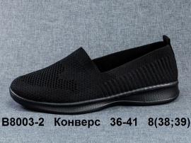 Конверс Кроссовки летние B8003-2 36-41