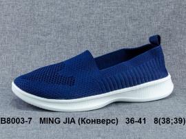 MING JIA (Конверс) Кроссовки летние B8003-7 36-41