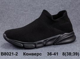 Конверс Изи Буст - Носки Кроссовки B8021-2 36-41