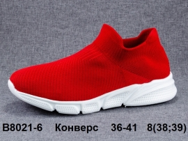 Конверс Изи Буст - Носки Кроссовки B8021-6 36-41