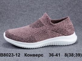 Конверс Изи Буст - Носки Кроссовки B8023-12 36-41