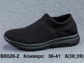 Конверс Кроссовки летние B8028-2 36-41
