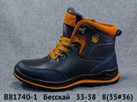 Бесскай Ботинки зимние B81740-1 33-38