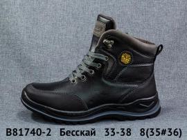 Бесскай Ботинки зимние B81740-2 33-38