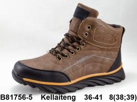 Kellaiteng Ботинки зимние B81756-5 36-41
