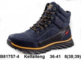 Ботинки зимние B81757-4 36-41