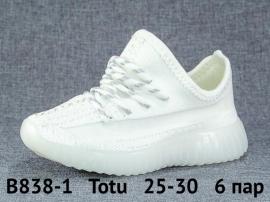 Totu Изи Буст - Носки Кроссовки B838-1 25-30