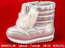 Джонг - Гольф Дутики B90031-39 28-33