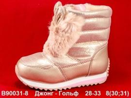 Джонг - Гольф Дутики B90031-8 28-33