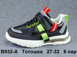 Тотошка Кроссовки LED B932-A 27-32