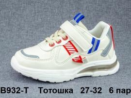 Тотошка Кроссовки LED B932-T 27-32
