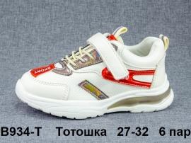 Тотошка Кроссовки LED B934-T 27-32