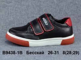 Бесскай Туфли спортивные B9438-1B 26-31