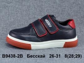 Бесскай Туфли спортивные B9438-2B 26-31