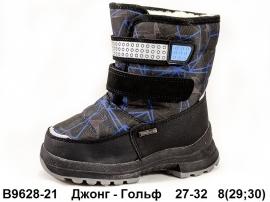 Джонг - Гольф Сноубутсы B9628-21 27-32
