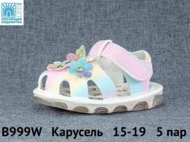 Карусель Сандалии LED B999W 15-19