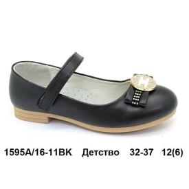 Детство. Туфли школьные 16-11BK 32-37