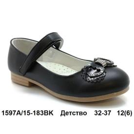 Детство. Туфли школьные 15-183BK 32-37