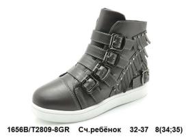Счастливый ребенок. Демисезонные ботинки T2809-8GR 32-37
