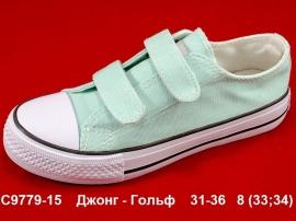 Джонг - Гольф Кеды C9779-15 31-36