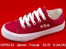 Джонг - Гольф Кеды C9793-23 32-37
