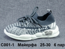 Майерфа Изи Буст - Носки Кроссовки C001-1 25-30