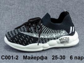Майерфа Изи Буст - Носки Кроссовки C001-2 25-30