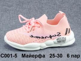 Майерфа Изи Буст - Носки Кроссовки C001-5 25-30