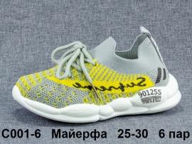 Майерфа Изи Буст - Носки Кроссовки B001-6 31-36