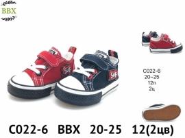 BBX Кеды C022-6 20-25
