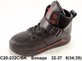 Бонада Ботинки демисезонные C20-232C/BK 32-37