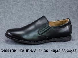 КАНГ-ФУ Туфли C1001BK 31-36