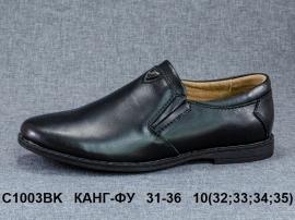 КАНГ-ФУ Туфли C1003BK 31-36