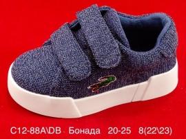 Бонада Кеды C12-88A\DB 20-25