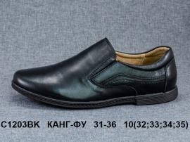 КАНГ-ФУ Туфли C1203BK 31-36