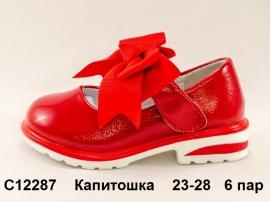 Капитошка Туфли C12287 23-28