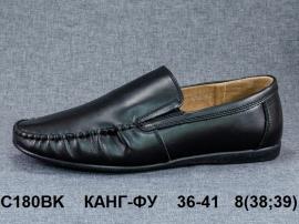КАНГ-ФУ Мокасины C180BK 36-41