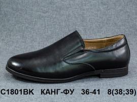 КАНГ-ФУ Туфли C1801BK 36-41