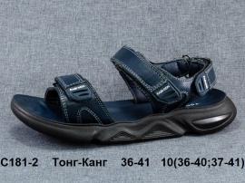 Тонг-Канг Сандалии C181-2 36-41
