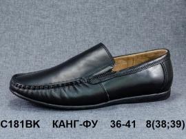 КАНГ-ФУ Мокасины C181BK 36-41