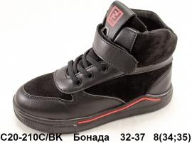 Бонада Ботинки демисезонные C20-210C/BK 32-37