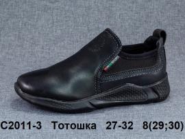 Тотошка Туфли спортивные C2011-3 27-32