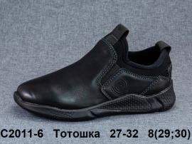 Тотошка Туфли спортивные C2011-6 27-32