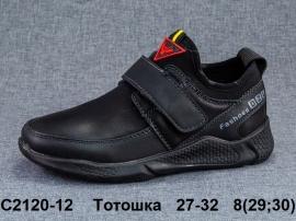 Тотошка Туфли спортивные C2120-12 27-32